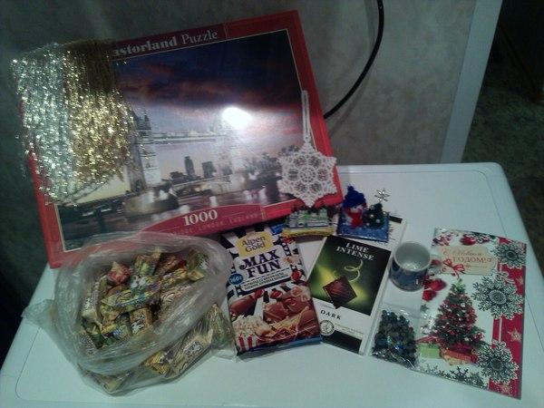 Подарок от Снегурочки из Александрова Новогодний обмен подарками, Новый Год, Подарок, Длиннопост
