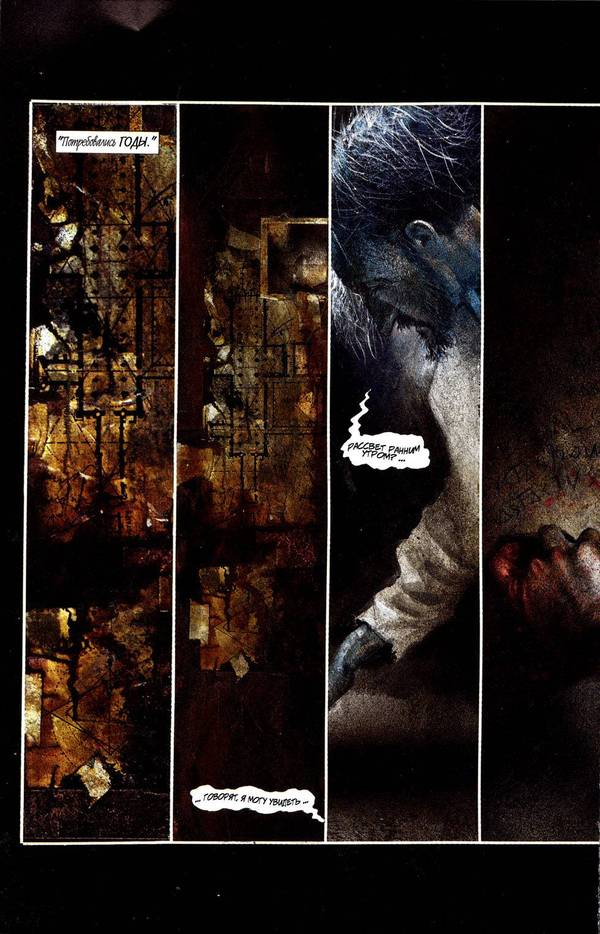Краткая история Лечебницы Аркхем Озвучка, Бэтмен, Arkham, Комиксы, История, Видео, Длиннопост