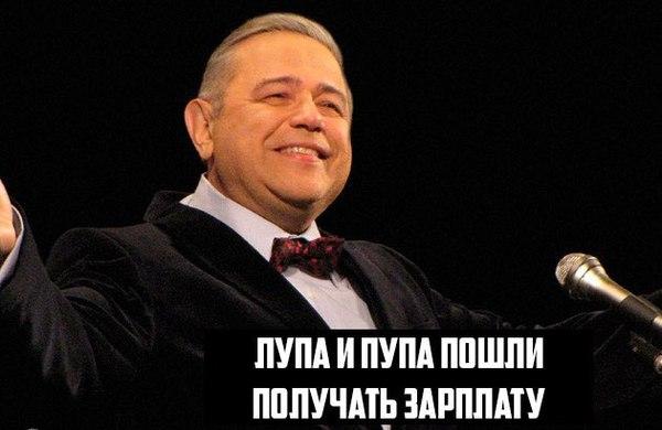Старейший анекдот Пупа, Лупа, Евгений Петросян, Анекдот, Бухгалтерия, Длиннопост