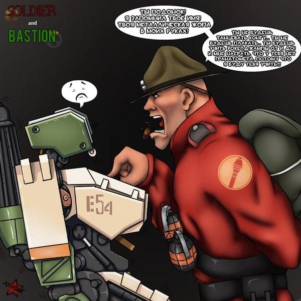 OverFortress: Солдат и Бастион Overfortress, bastion, Солдат, Team Fortess, crossover, overwatch, рисунок, художество