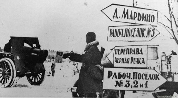 18 января 1943 года прорыв блокады Ленинграда Великая Отечественная война, старое фото, история, Победа, Битва за Ленинград, блокада Ленинграда, длиннопост