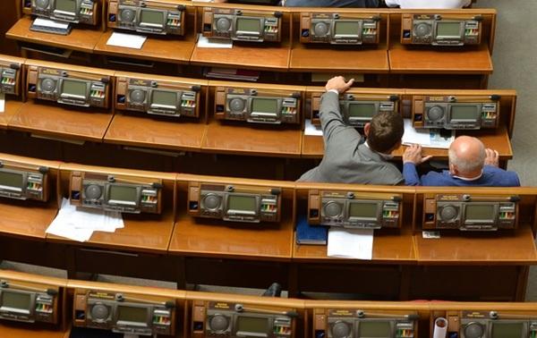 Представительство Евросоюза в Украине ждет от нардепов принятия законов о децентрализации Украина, Евросоюз, Политика, Децентрализация, Депутаты