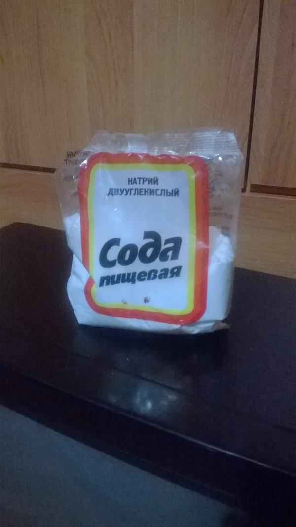 Касательно упаковки соды Сода, Фотография, Плохое качество фото