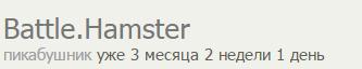 Byelorussia или как меня собеседовали на английском Собеседование, Английский язык, История, Отдел кадров, Рекрутер, Текст