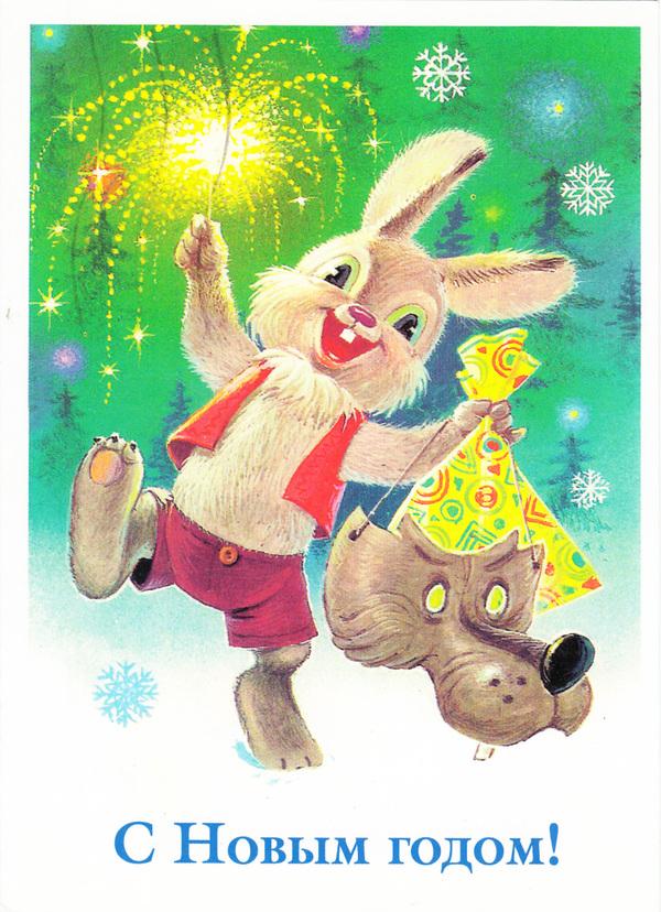 И снова про новогодние открытки Открытка, Новогодний обмен подарками, Отчет, Длиннопост