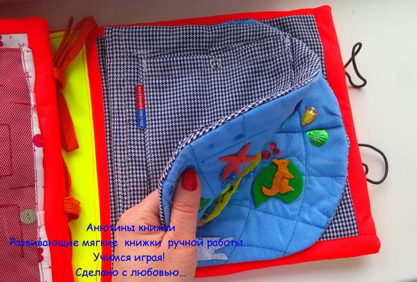 Развивающая книжка для девочки Вари (5 лет)  последняя  ЧАСТЬ Дети, Развивающее, Воспитание, Игрушки, Длиннопост