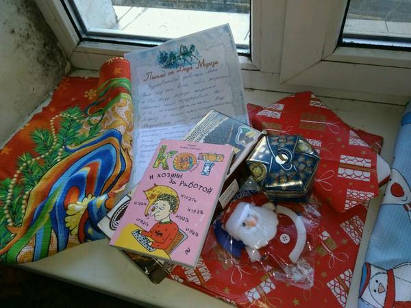 Подарок от Деда Мороза! подарок, Дед Мороз, тайный Санта, Новый Год, длиннопост
