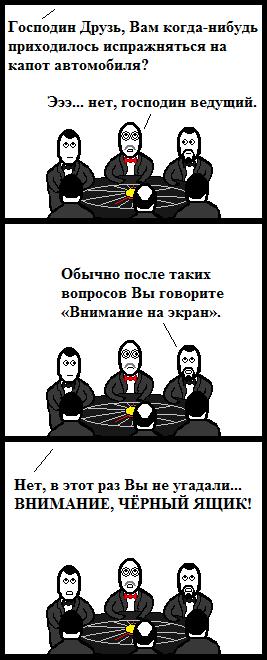 Знатоковое Cynicmansion, Комиксы, Что где когда, Знаток, Друзь
