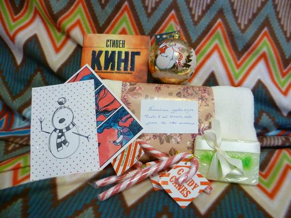 Подарок от Снегурочки из Королёва Новый Год, обмен подарками, анонимный Дед Мороз, подарок