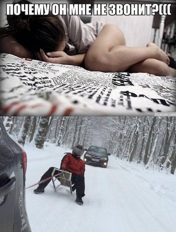 Зимние развлекухи....!!!