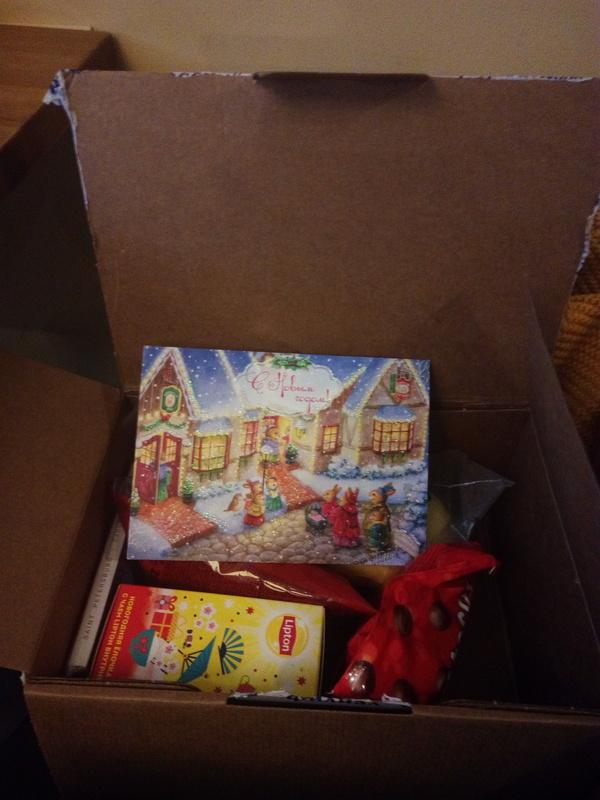 Мой чудесный подарок из Питера Тайный Санта, Обмен подарками, Счастье, Adventure time, RazgulGormonov, Длиннопост