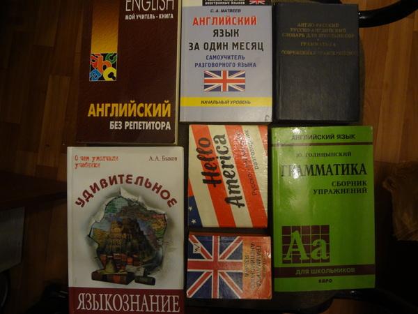 Книги даром Даром, Книги, Москва, Терри Пратчетт, Длиннопост
