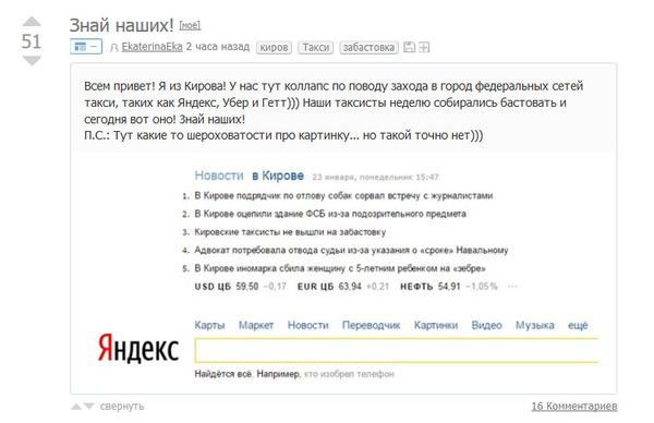 """Расположение кнопки """"комментарии"""" в полной версии сайта Предложение, Юзабилити"""