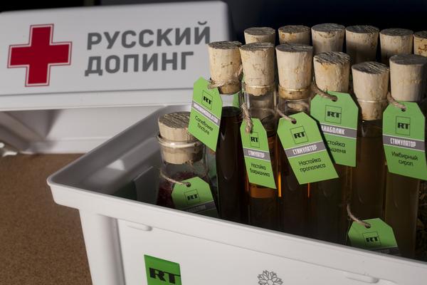Русский допинг Новый год, подарок от коллег, RT, Допинг, Вкусняшки, длиннопост