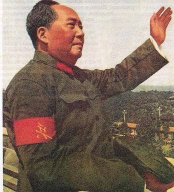 Маоистская революция - борьба за новое общество Маоистская революция, Маоисты, Мао цзедун, Опиум, Наркотики, Китай, Длиннопост
