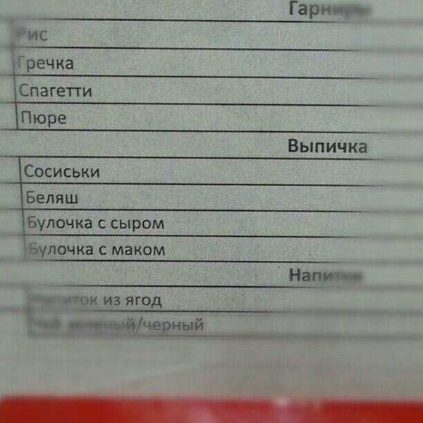 Мой внутренний Макаренко негодует правописание, маркетологи, безграмотность, Тупость, Москва, юмор