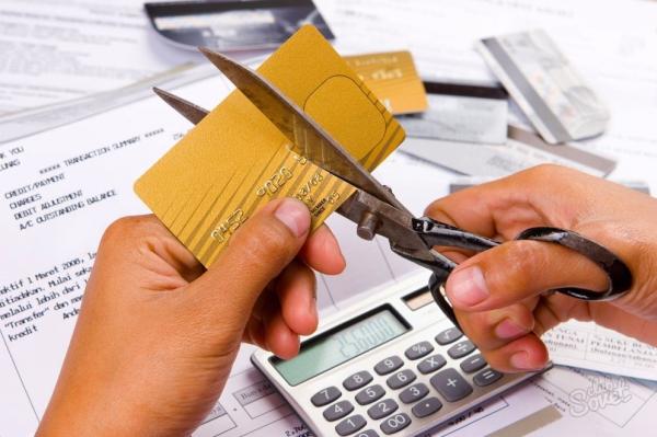 Оплатить квартплату банковской картой