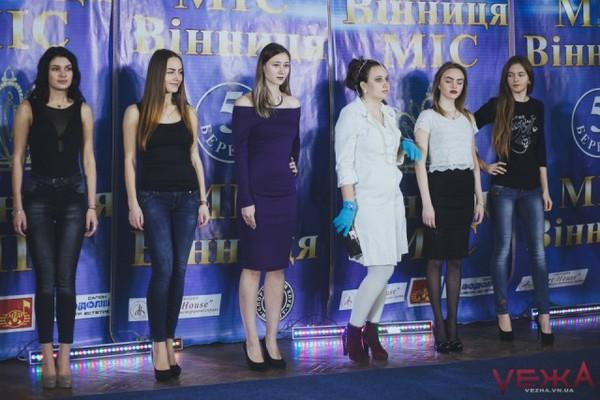 """Участница конкурса красоты: """"Мисс Винница 2017"""" конкурс красоты, Блатной, длиннопост"""