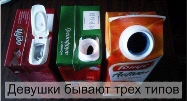 Первая и правда чудо))) Жизненно, Девушки