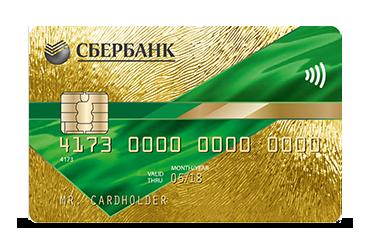 можно ли с кредитки перевести деньги на другую карту сбербанк через сбербанк онлайн