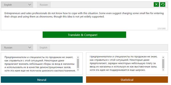 Нейросети на службе у переводчиков Нейронные сети, Машинный перевод, Переводчик, Microsoft