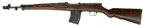 Оружие победы (Часть 8) Великая Отечественная война, Оружие победы, Чтобы помнили, Авс-36