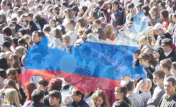 Жизнеспособность России Россия, Экология, Здоровье, Биология