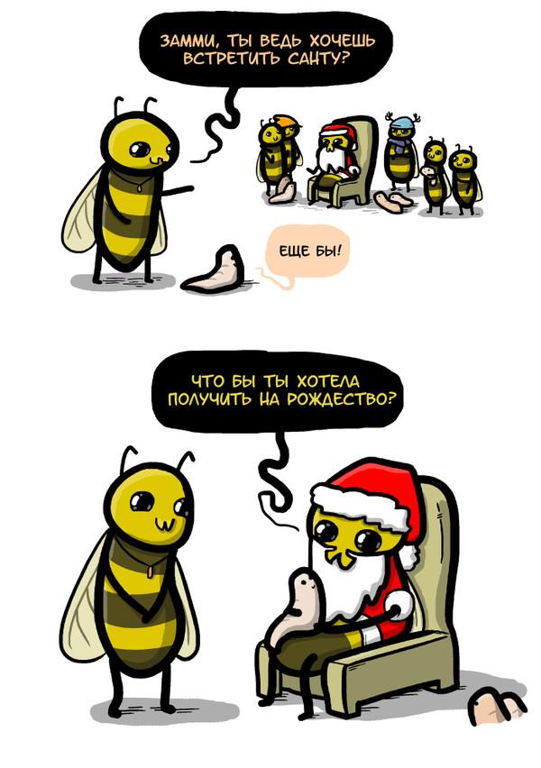 Пчелиные мечты перевод, Комиксы, пчелы, 1111, Санта, желание, длиннопост