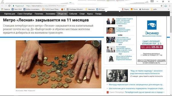 Мужские или женские руки? кольцо, метро, Мужские руки, женские руки, Санкт-Петербург, рукожоп