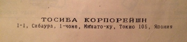 Возвращение в СССР СССР, Нарния, Клад, Дух времени, Длиннопост