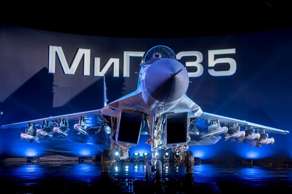 Презентация МиГ-35 Миг-35, ВКС, Длиннопост, Армия