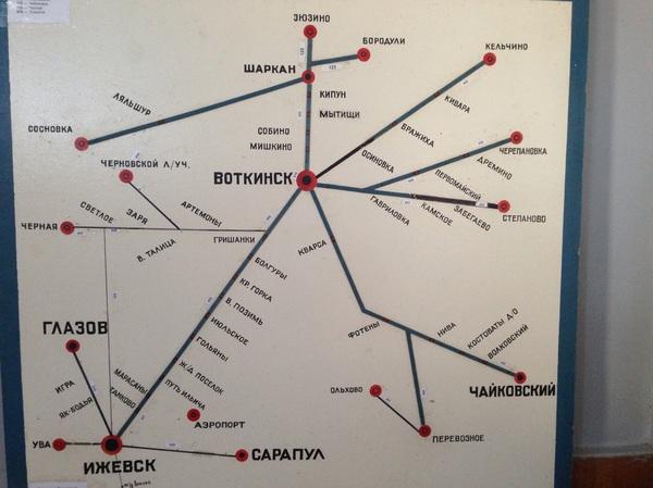 Мапа локации, стою у ГК, тп в Ижевск 150р