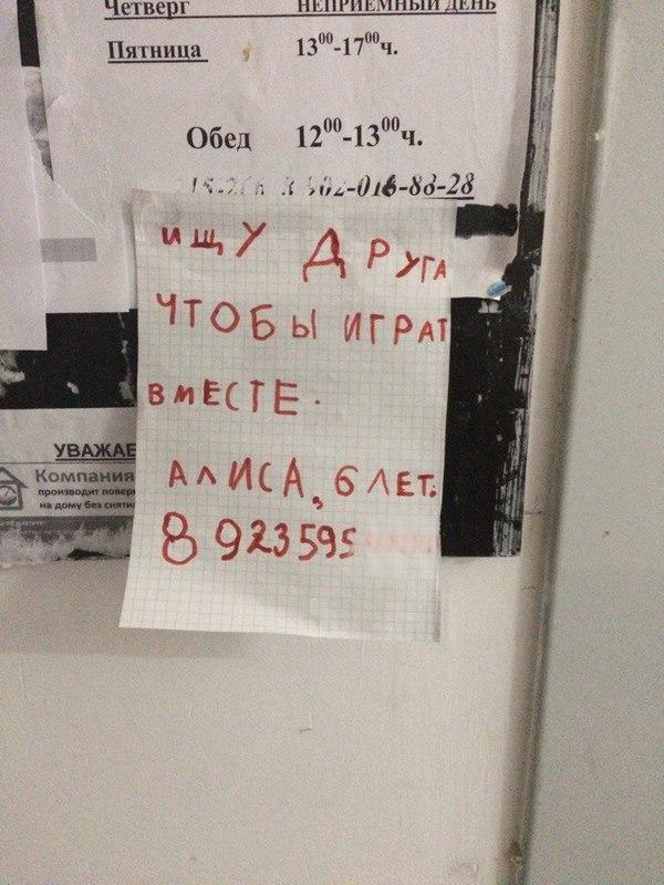 Бесплатно дать объявление в абакане вакансии преподаватель русского языка в колледж свежие вакансии