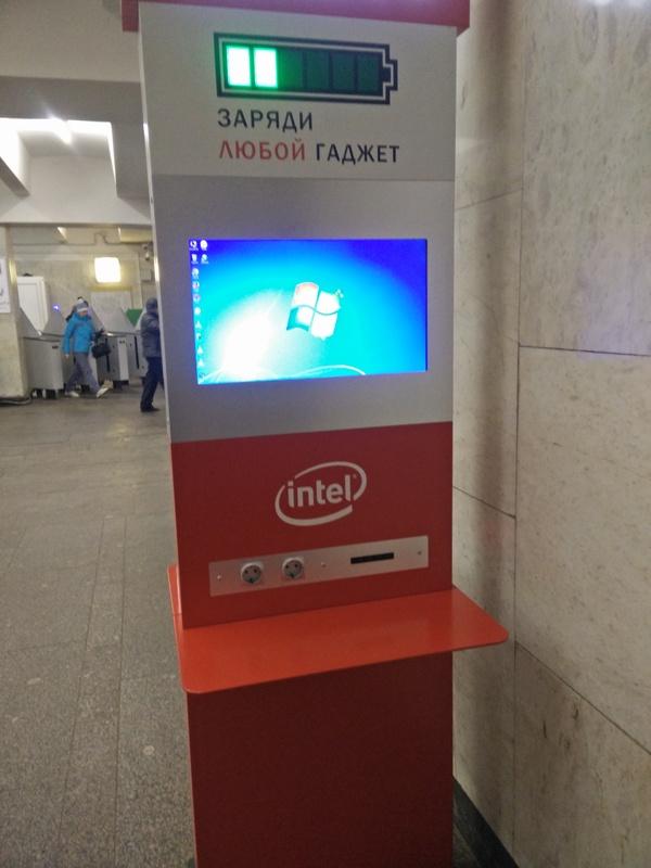 В московском метро Intel, Lenovo, Метро, Зарядка