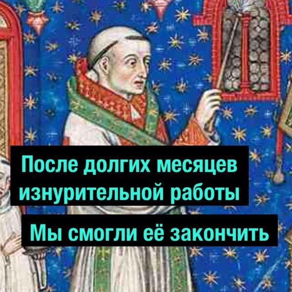 Гражданское средневековье Страдающее средневековье, Гражданская оборона, Хор, Моя оборона, Солнечный зайчик, Незрячего мира, Длиннопост