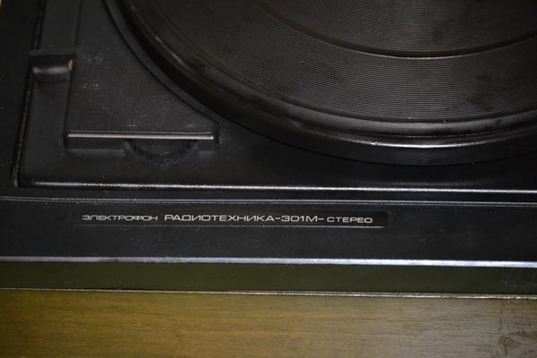 Ремонт электрофона Радиотехника-301М-стерео Радиотехника-301м-Стерео, Ремонт техники, Длиннопост