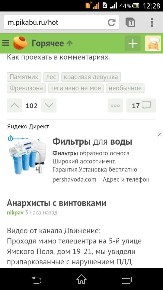 Почему вылезает реклама яндексе adwords.google.com регистрация
