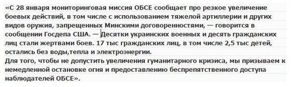 Это какой то... неправильный Госдеп. госдеп, США, Политика, полный трампец, Украина