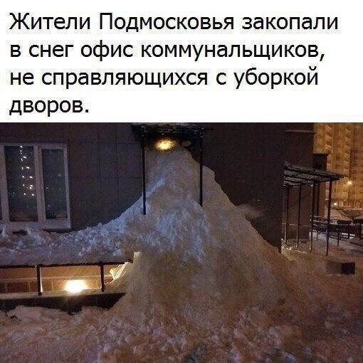 Наказание будет жестоким))))