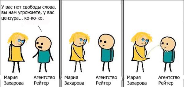 На брифинге Марии Захаровой. Политика, мария захарова, брифинг, журналистика, информационная война