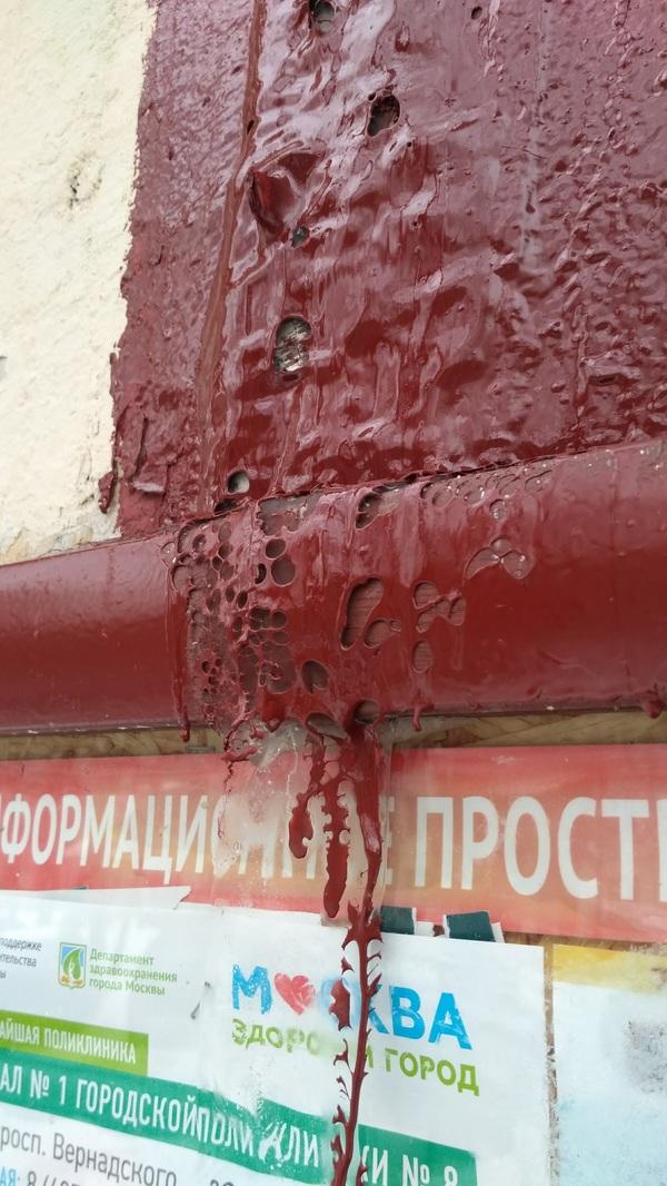 Капремонт как по маслу... Капремонт, Халтура, Москва, ЗАО, Проспект Вернадского, Длиннопост