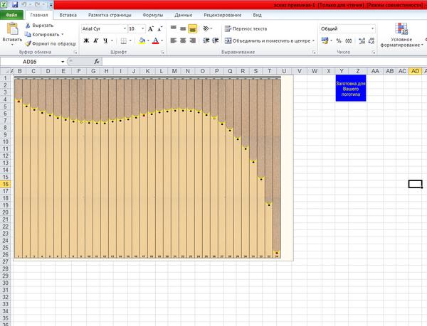 Картинки в ворде я видел. Но вот эскизы на жалюзи вставлять в Эксель это что-то новенькое.... Тупость, Excel, Картинки