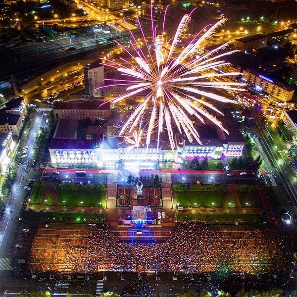 Юбилейный День города 2016