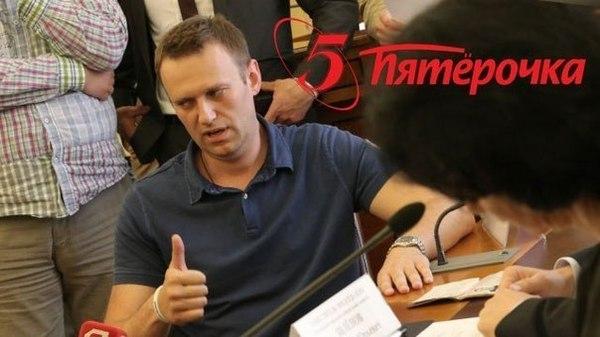 День сурка б..ть. правосудие, УК РФ, условный срок, Алексей Навальный, Политика, киров, мат, где справедливость?