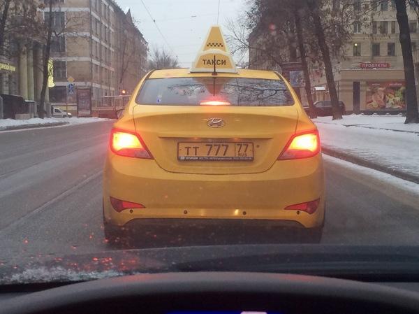 """Самый """"блатной"""" таксист."""
