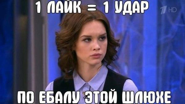 Пусть говорят  Диана Шурыгина 2 выпуск смотреть онлайн