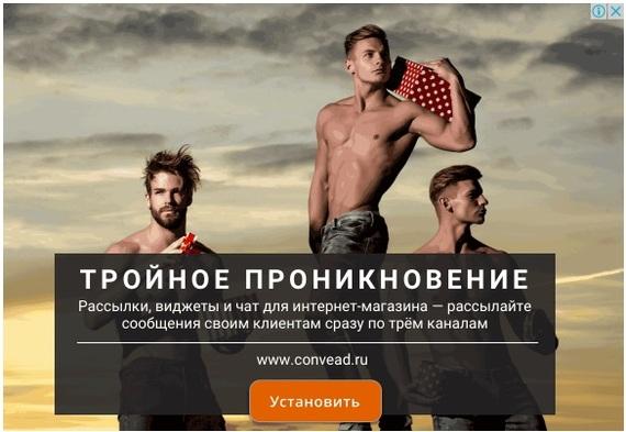 Боги маркетинга