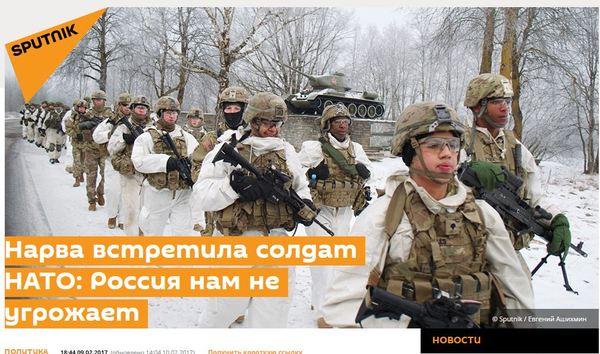 НАТО отрабатывает НАТО, Россия, Эстония, Политика
