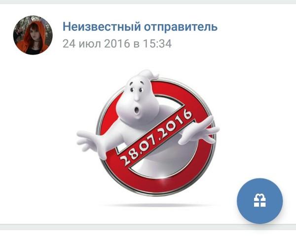 ВК вообще не палится Моё, ВКонтакте, Анонимность, Лаг, Длиннопост