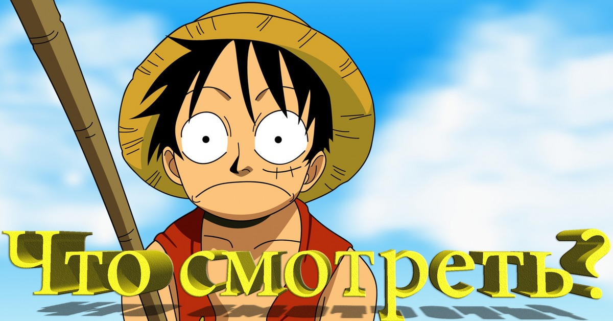 one piece animated - HD 1920×1080